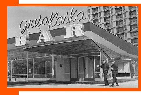 lata 60. w Warszawie