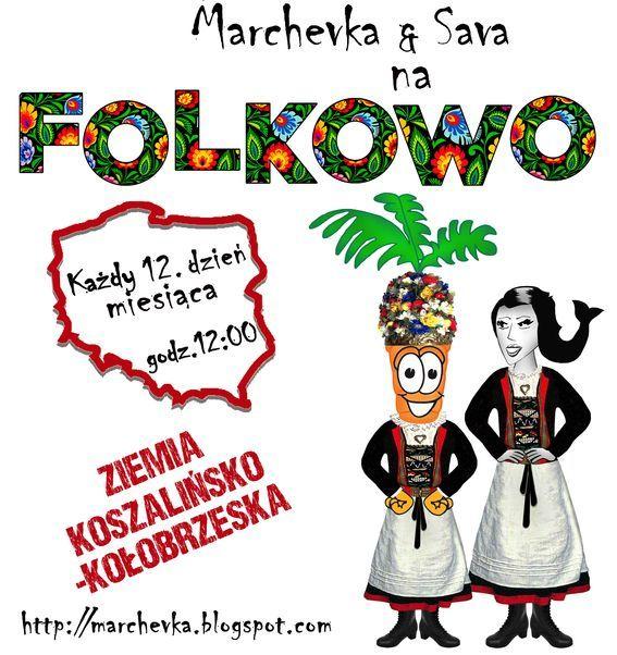 6_marchevka sava JAMIENSKI poster