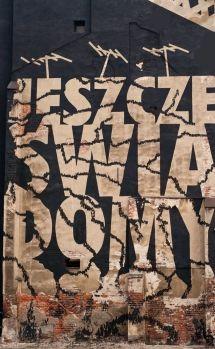 panska-112-ronda-daszynskiego-od-strony-towarowej-mural-warszawa
